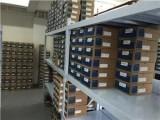 南通市三菱变频器PLC伺服电机一级代理商