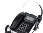 成都程控交换机.集团电话.松下.NEC国威安装维修