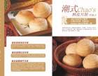 潮式酥皮蛋黄绿豆(红豆/香芋/紫薯)月饼代加工香港和记隆厂家