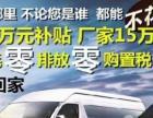 安凯新能源客车 2015年上牌-纯电动汽车大优惠,仅此一次