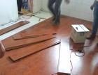安逸热能 碳纤维地暖地板招商加盟