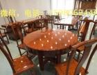 厂家直销各种大板桌老板桌画案茶几班台书桌电脑桌会议桌