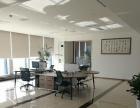 港航国际大厦精装修,旁边的会议室公用