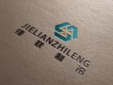 西宁logo设计公司商标设计