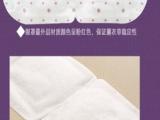 蒸汽熱敷眼罩護眼睡眠緩解疲勞去黑眼圈 眼罩生產商貼牌手續齊全