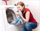 清洗洗衣机 清洗热水器 清洗油烟机 清洗空调冰箱清洗家电