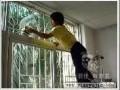 洛阳保洁,清洗地毯-13027537162