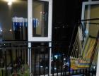 城区馨祥园 2室1厅 90平米 简单装修 年付