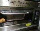 低价转让祥兴燃气烤箱豪华发酵箱B20打蛋器