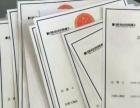 广东清远土特产可以注册商标吗有什么要求条件材料费用