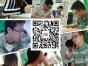 郑州大学MBA辅导班备战2017年新班开课了
