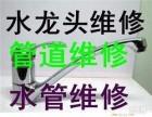 桂林市水管维修 冷热水管漏水维修改明管 修外墙水管