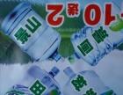 湛江1线店桶装水(全城统一配送)