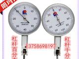 GuangLu/桂林广陆杠杆千分表MM 小较表指示表 磁性表座