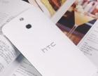 HTC ONE E8 白色移动4G 九成新 转让
