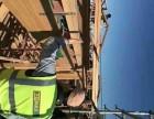 出国劳务瑞士招聘木工 瓦工月薪三万