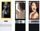 【产品】全新广告体验—微拍机