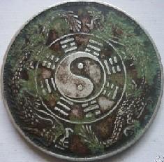 北京古玩钱币瓷玉书杂鉴定评估交易出手流程