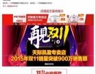 安庆网店托管代运营-保证销量-签订合同