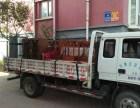 日照迁禧搬家公司 家庭搬家 单位搬迁 钢琴搬运 长途搬运