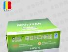 纸杯纸盒纸箱印刷 食品包装盒设计印刷 进口设备