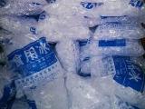 天津河北区食用冰配送,食用冰批发零售,同城配送