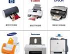 青浦高速激光打印机租赁高速彩色复印机租赁可长租可短租