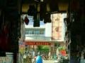 胜利街天王小学对面 百货超市 商业街卖场