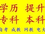 2020年温江自考建筑类专业选择报名要求
