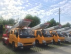 陕西西安28米云梯车价格 图片 电话