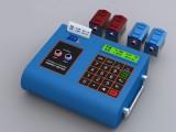 江苏兄弟便携式打印一体超声波流量计能量计热量表