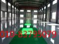 阿坝藏族羌族自治州水泥地面固化公司
