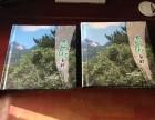 榆林老同学聚会纪念册制作,榆林哪能制作纪念册,纪念册厂家