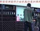 秦皇岛公司年会视频编辑剪辑微电影拍摄