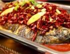 留一手特色烤鱼哪里好吃又便宜