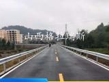 贵州六盘水乡村公路镀锌波形护栏 Gr-B-4E防撞护栏