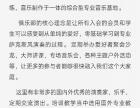 刘馥睿萨克斯—专业萨克斯艺考培训