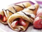 可丽饼的制作方式 哪里可以学可丽饼 可丽饼培训班