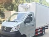 转让 冷藏车出售小型长安2米7冷藏车