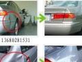 ,汽车挡风玻璃修复,凹陷修复