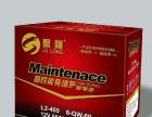 品牌蓄电池连锁-专业电瓶批发15年