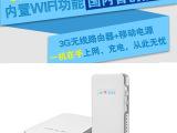 4G无线路由器TDD/FDD 3G直插联通电信SIM卡 随身WI