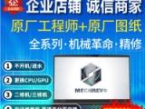 广州经济开发区RAZER雷蛇维修服务中心