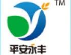 永丰米业加盟