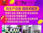 潍坊金美途玻璃水防冻液生产设备厂家 车用尿素生产
