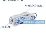 青花瓷小礼品 广告笔  青花瓷多功能灯笔 可定制广告LOGO