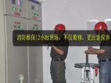上海消防维保检测,消防技术咨询,消防评估,消防验收,施工改造