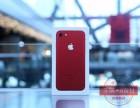 南宁苹果7分期付款月供多少可以0首付吗
