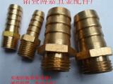 【供应】2分--8纯铜宝塔接头,NPT1/2宝塔接头1寸宝塔接头