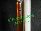 煤矿液压支架乳化油ME15-5